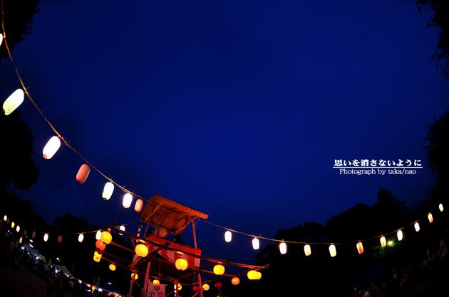 DSC_0108-2.jpg